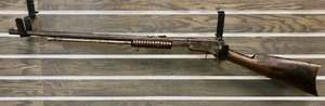 Rifle:  Winchester Model 1890 (Third Version), 22 WRF,  take down model, *engraved DL# on receiver.  S/N:  515694